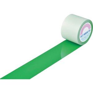 【高額売筋】 緑十字 緑 ガードテープ(ラインテープ) 緑 100mm幅×100m 100mm幅×100m 屋内用【送料無料 緑十字】【送料無料】緑十字 ガードテープ(ラインテープ) 緑 100mm幅×100m 屋内用, 景品ストア:9fd69e2a --- parker.com.vn