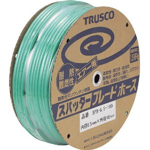 【有名人芸能人】 TRUSCO スパッタブレードチューブ TRUSCO 100m 8.5X12.5mm 8.5X12.5mm 100m ドラム巻【SPB-8.5-100】, 超本人:7eb6bae4 --- fukuoka-heisei.gr.jp