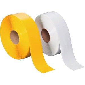 【お買得!】 IWATA ラインプロ(白) ラインプロ(白) 1巻(30M) 75mm幅 IWATA【LP130-2 1巻(30M)】(テープ用品・ラインテープ), mimishop:06c1c2fa --- mashyaneh.org
