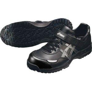 卸し売り購入 アシックス ウィンジョブ51S ブラックXガンメタル 24.0cm【FIS51S.9075-24.0】(安全靴・作業靴 アシックス・プロテクティブスニーカー), 夷隅町:3fee1c7b --- mikrotik.smkn1talaga.sch.id