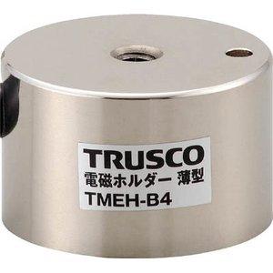 宅配 TRUSCO 電磁ホルダー 電磁ホルダー 薄型 Ψ50XH40【TMEH-B5 TRUSCO 薄型】(マグネット用品・電磁ホルダ), 【外部サイト】MUJI net store:14913871 --- hand.kfz-viole.de