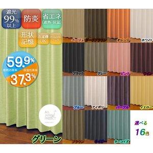 【驚きの値段で】 ユニベール遮光ドレープカーテン 幅100×丈200cm グリーン エコプレーン2 グリーン 幅100×丈200cm 2枚組()【送料無料】【送料無料】きめ細やかな織と光沢が上質な雰囲気を演出 エコプレーン2 生地は柔らかく、たっぷりな厚みがあります, やるCAN:a5bb49c9 --- hundeteamschule-shop.de