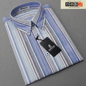 品質保証 アダルトカジュアルシャツ [ROLLEI] 日本製 長袖 青系 ストライプ柄 デザインシャツ ROL34203-2, アライチョウ:91dd7236 --- extremeti.com