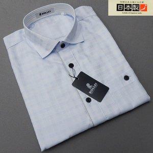 全商品オープニング価格! アダルトカジュアルシャツ [ROLLEI] 日本製 長袖 空色 格子柄 綿100% デザインシャツ ROL34204-2 しっかりした国産の綿素材使用!, オオタケシ:481a0406 --- ancestralgrill.eu.org