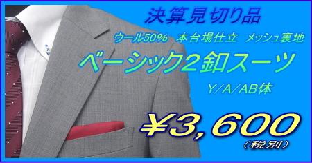tjx111