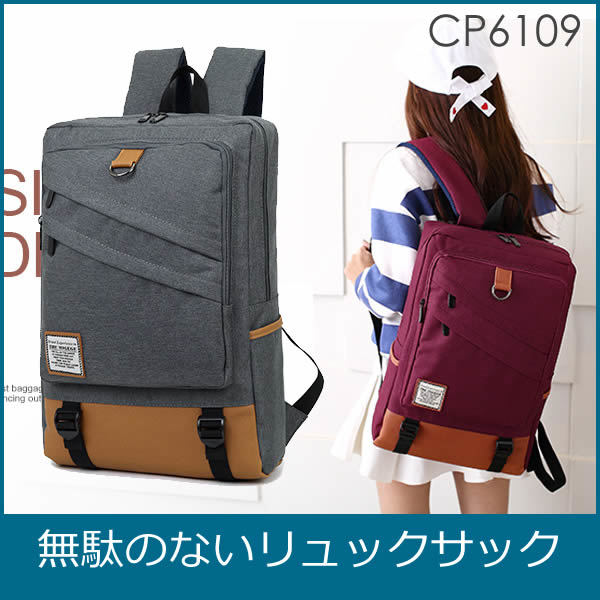 7ae06a88a215 CP6109 バックパック リュック バッグ カ - CPE-Mart - 日本露天
