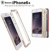 dcaedcdd69 iPhoneケース iPhone6 Plusケース iPhone 6s Plusケース 5.5インチ バンパーケース ア.