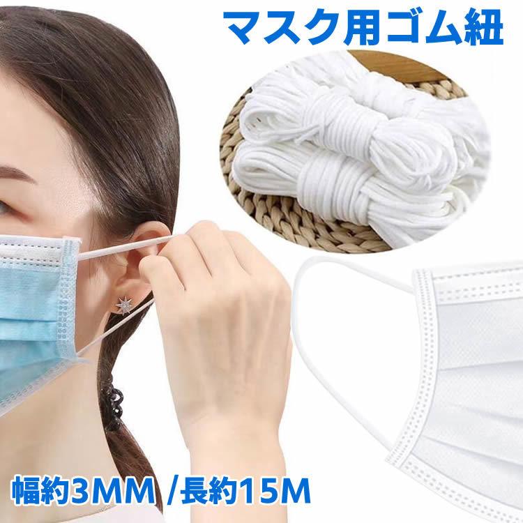 ひも ない マスク 痛く 貼るマスク ひもなしで耳が痛くならない