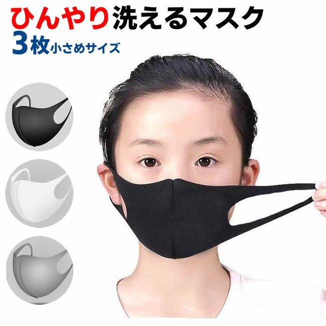 マスク ひんやり