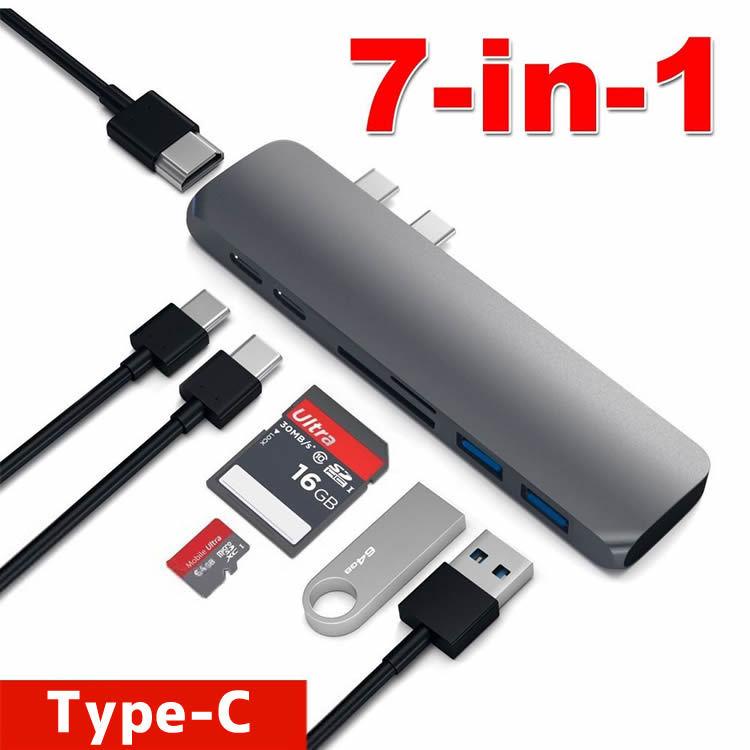 USB Type-C Port Pro Hub HDMI Adapter For MacBook Pro 7in1 4K Aluminum