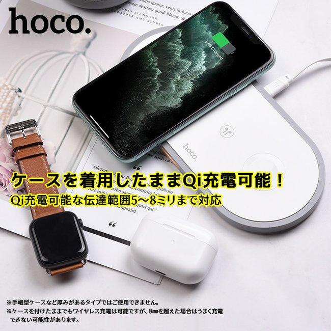 Iphone ワイヤレス 充電 できない