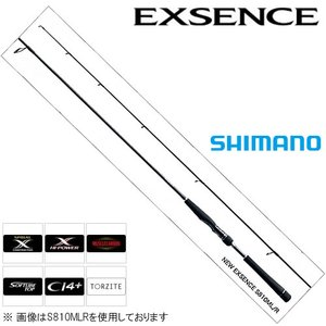 春新作の シマノ 15 15 シマノ エクスセンス エクスセンス S900LFS(大型商品A) ショートバイトを獲りにいくソリッドティップ!, 南種子町:89f17c55 --- pyme.pe