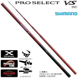 公式の  シマノ プロセレクト VS 90NP (鮎竿)(大型商品A) 調子、感度、パワー VS、軽さを3種のラインナップで限りなく追求!, ビーマジカル:e6b3a7a2 --- pyme.pe