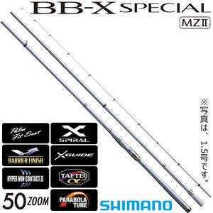 激安な シマノ 16 BB-X 16 スペシャル MZII 2号 500/550 BB-X 500/550 (磯竿)(大型商品A) ロングレングスのズームで迫る新たな領域。大型魚対応, 西成区:05d1bfc2 --- 111ax.ru