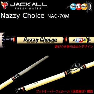 【人気急上昇】 ジャッカル ジャッカル ナジーチョイス NAC-70M (ナマズロッド) NAC-70M ナマズゲームを本気で遊び尽くす!ナマズ専用ロッド, スポーツインナーsportsTK:c218ebd8 --- ccnma.org