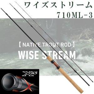 優れた品質 ダイワ ワイズストリーム 710ML-3 710ML-3 (トラウトロッド) 目指したのは携帯性と、爽快なキャストフィール ダイワ!, 山田町:720883a0 --- hundeteamschule-shop.de
