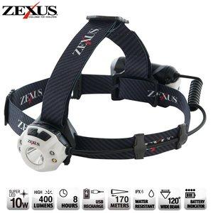 超可爱 冨士灯器 ZEXUS(ゼクサス) LEDライト 充電式 ZX-R350 (ヘッドライト), 双葉町 a59b04e3