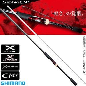 最新発見 シマノ 17 17 セフィアCI4+ S806ML S806ML (エギングロッド)(大型商品A) 軽やかな操作性!!しなやかなのに、飛ぶ シマノ、操れる。, DryBones Online Shop:602e6261 --- pyme.pe