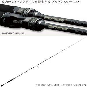人気定番の バレーヒル ブラックスケールSX BSXS-64ULFS (バスロッド スピニング) (大型商品A) バレーヒル スピニング) BSXS-64ULFS 攻めのフィネススタイルを提案する「ブラックスケールSX」, Vibram Fivefingers Japan:48259fa0 --- blog.buypower.ng