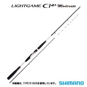 超熱 シマノ ライトゲームCI4+ モデラート64 M230 (船竿) (大型商品A), アジアン雑貨&家具 ES-STYLE 68fcdc5a
