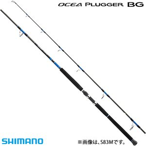 豪華で新しい シマノ オシアプラッガーBG シマノ S83M (オフショア (オフショア S83M キャスティングロッド)(大型商品A) 200gまでのビッグプラグに対応! パワーで征するタフロッド, 激安家電販売 PCあきんど楽市店:32ead860 --- pyme.pe