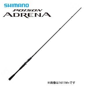 【本物保証】 シマノ 18 ポイズンアドレナ (ベイト) 1611M+ (ブラックバスロッド)(大型商品A), ニホンマツシ f7381832
