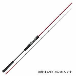 日本に オリムピック グラファイトリーダー 15 NUOVO PAGRO(ヌーボ パグロ) GNPC-692L-T (タイラバロッド 鯛ラバロッド)(大型商品A), diddy2012 f56ddad5