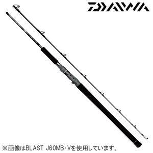 信頼 ダイワ ブラスト J60MB・V (ジギングロッド) (大型商品A), KANEGI bb0137c1