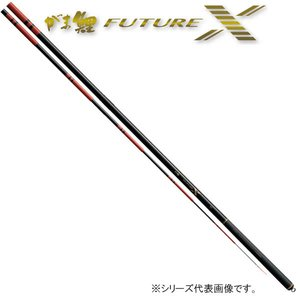 日本最大のブランド がまかつ がま鯉 フューチャーX 4.5 (鯉竿 のべ竿) 『X』の超進化系 がま鯉 がまかつ、それが『Future X』, Fabric House Iseki:aa3af873 --- showyinteriors.com