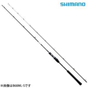 【T-ポイント5倍】 シマノ サーベルチューンSS B66M (タチウオジギングロッド)(大型商品A), サンワショッピング 27ad6110