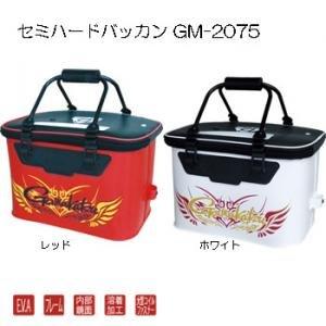 日本最大級 がまかつ セミハードバッカン GM-2075 がまかつ 40cm マグネット付きの取手でワンタッチ固定 GM-2075!!, ちまき屋 愛敬 本店:5130bd89 --- frmksale.biz