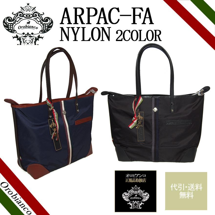 770b41b4971e 数量限定】オロビアンコ Orobianco ARPAC ...|Collet Magazine ポンパレ ...