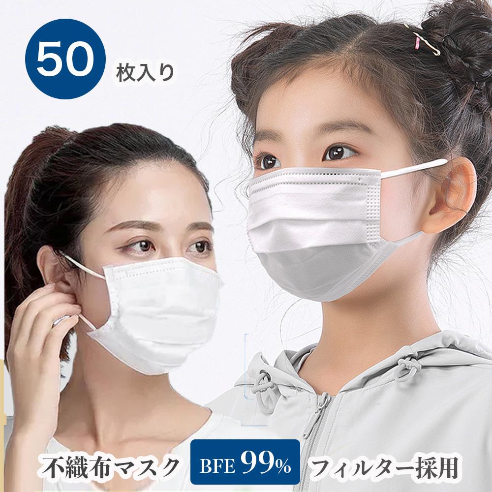 あり マスク 在庫 小さめ サイズ