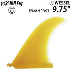 新しく着き CAPTAIN FIN JJ キャプテンフィン JJ WESSELS WESSELS SPLASH FIN 9.75 JJ ウェッセル ロングボード センターフィン サーフィン Captain Fin [キャプテンフィン] 日本正規販売店, 伊香郡:2b6b6099 --- blog.buypower.ng