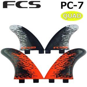入荷中 2019 Performance FCS フィン QUAD エフシーエス PC-7 Lサイズ Performance Core パフォーマンスコア FIN クアッドフィンセット QUAD FIN SET【FCS フィン】 FCS エフシーエス フィン 日本正規販売店, 豊富町:f78ab47a --- blog.buypower.ng