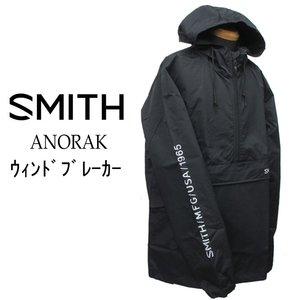 【SEAL限定商品】 SMITH スミス ウィンドブレーカー ANORAK WINDBREAKER メンズ アウター, 聴診器のパネシアン ef8fed11