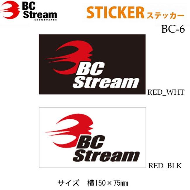 Stream bc