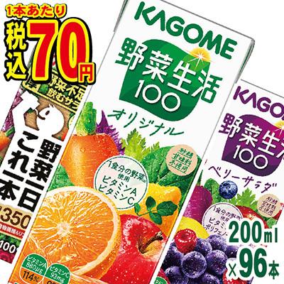 3cs70円