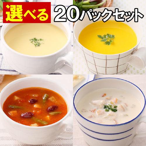 デリシャススープ