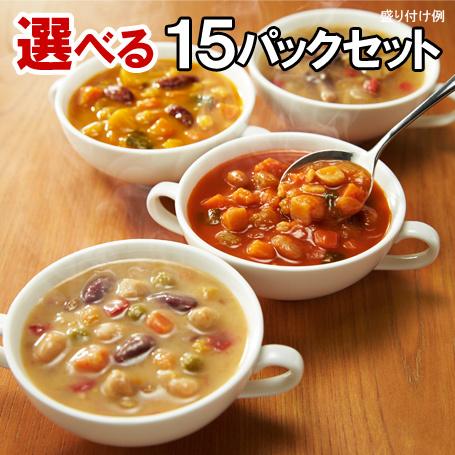 15食セット