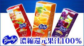 アサヒ飲料 ドリンク製品の通販