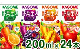 カゴメ野菜生活100・野菜ジュース