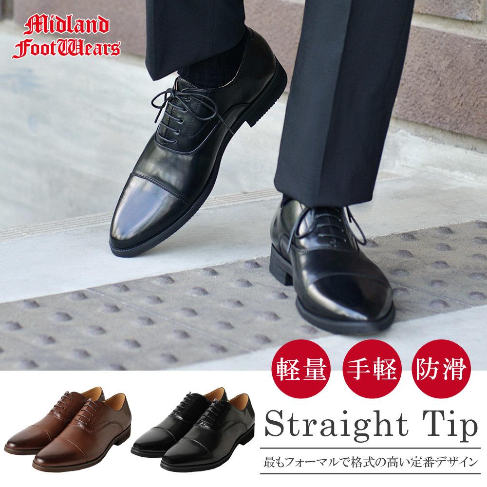Midland Footwears / ミッドランド フット andex shoes