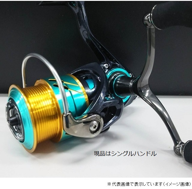 Daiwa 17 Emeraldas MX 2508PE Spinning Reel 4960652115094