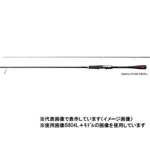 【ギフト】 シマノ Sephia XTUNE(セフィアエクスチュ-ン)S808L+(スピニング/2ピース), オオエマチ 7eb9c1a0