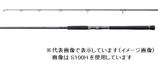 コルト スナイパー xr シマノ