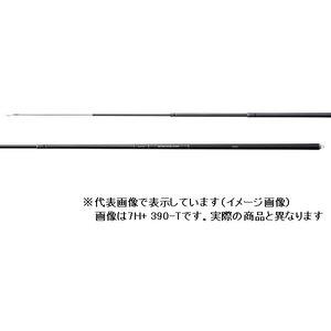 格安販売中 シマノ ボーダレス GL 7H+ 300-T (ガイドレス仕様 振出), 調理器具専門店 i-cook 87148eec