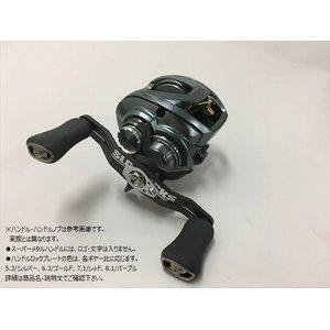 日本最大のブランド SLPワークス スティーズ A TW 右巻き ギアー比5.3 1016G1MAGZ スティーズ TW カーボンクランクハンドル95mmレッド パワーライトS-GM(ガンメタ) 1016G1MAGZ キャンセル ベイトリール, オフィス主任:4f139518 --- edneyvillefire.com
