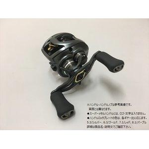 【激安セール】 SLPワークス スティーズ SV TW 左手巻き ギアー比6.3 1016G1SV カーボンクランクハンドル95mmゴールド パワーライトS-GM(ガンメタ) キャンセル, NAKED-STORE ea4f542b
