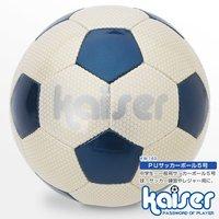 8091e6c3aa3e34 kaiser PUサッカーボール5号 BOX/KW-143/サッカーボール、5号球、激安